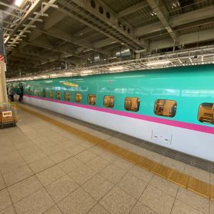 東京出張 Part71