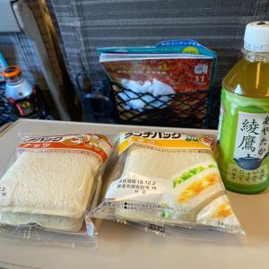 仙台へ帰る