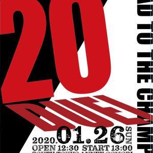 DUEL.20