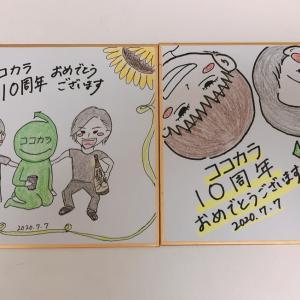 心のこもったプレゼント♡スーパーサプライズ♪似顔絵入りの記念品をいただきました!