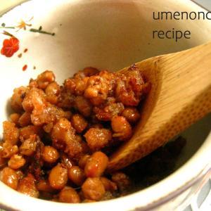 納豆のパラパラごま油炒め。梅味。°