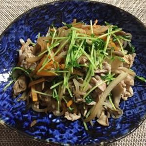 ハヤトウリ・大根葉などを使って お野菜たっぷりおうちご飯