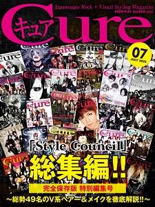 ★大人気V系音楽情報誌『Cure』最新号は人気企画「Style Council」特別編集号!!