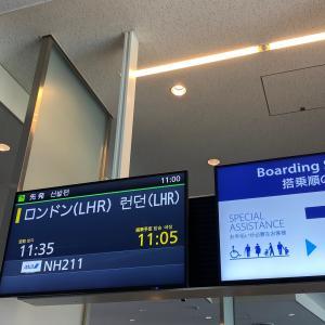 ★★Teardrop ロンドンへと到着★★