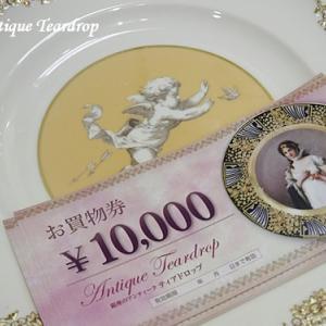 ★★Teardrop 返礼品の発送はじめました★★