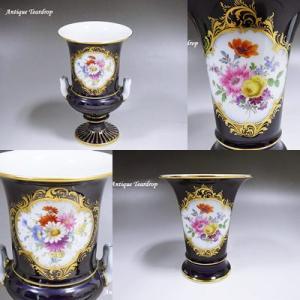 ★★Teardrop 上品なマイセンコバルト仕上の花器2種類★★