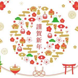 ★★Teardrop 新年あけましておめでとうございます★★