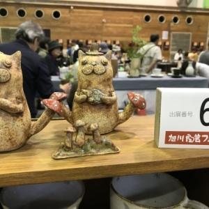 旭川陶芸フェスありがとうございました