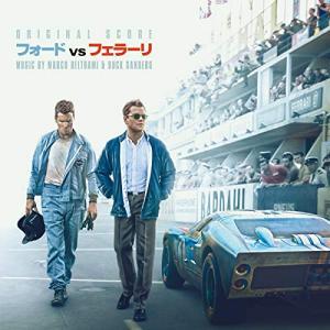 映画「フォードvsフェラーリ」感想