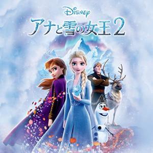 映画「アナと雪の女王2」感想