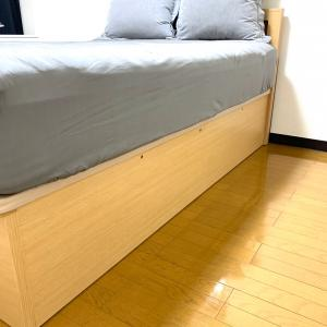 ベッドの下収納 ギューギューだ