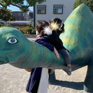 恐竜がいる公園