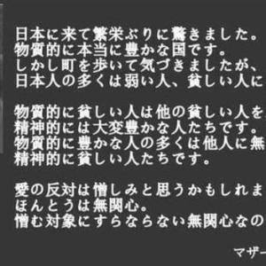 完読☆ヨガ行者の一生?「眠らぬ聖者」