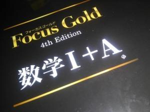 黒色の『金』