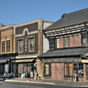 石岡の町並み (茨城)