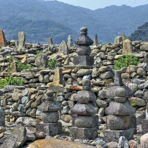 日島の石塔群 (長崎)