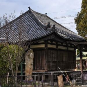 傳香寺本堂 (奈良) 【重文】
