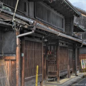 ならまちの登録文化財 (奈良)
