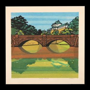 正門石橋(めがね橋)