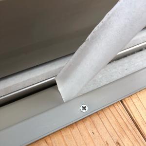 【小掃除】マスキングテープの貼り替え。