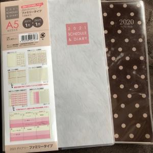 【セリア】来年の手帳は、〇〇の予定も管理しやすいタイプ。