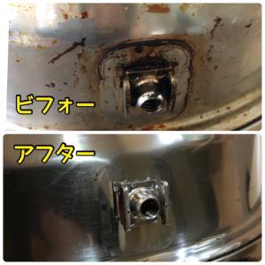 我が家のステンレス鍋も重曹水で煮て、ピカピカ☆