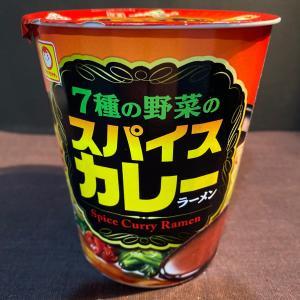 【東洋水産/7種の野菜のスパイスカレーラーメン】~この夏の振り返り⑧~