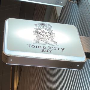 ◆至高のシグネチャーカクテル/Bar Tom&Jerry(北新地)◆