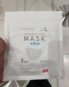 なんと、ユニクロのエアリズムマスクが買えちゃった!