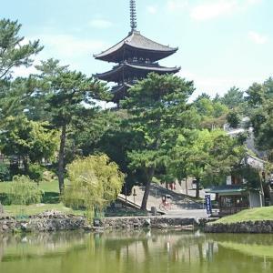 令和元年大阪&奈良(2日目)この日は1日奈良