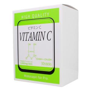 高品質身体に優しいビタミンC探し