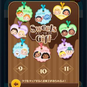 Sweets Giftイベ  第一部完了