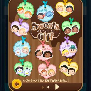 Sweets Gift ②