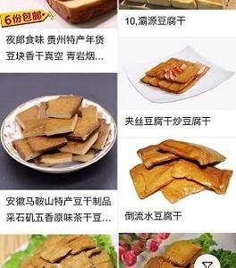 """語彙力アップ """"…干"""""""