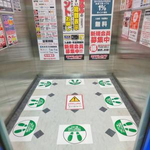 気になっていたエレベーター☆ヨドバシカメラのコロナ対策