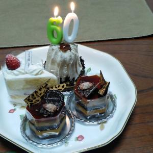 誕生日、還暦!