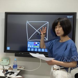 【6・7月】オンライン講座募集開始
