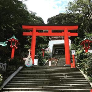 おとなの遠足☆夏越しの大祓に江島神社へ