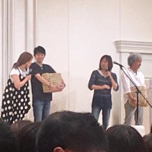 並木良和さんのワンネスライブに行ってきたよ♡