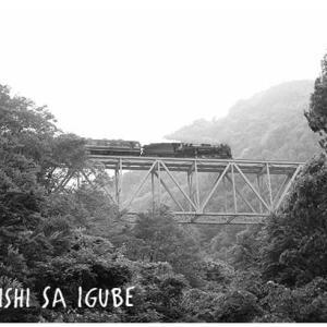 鬼ヶ沢橋梁