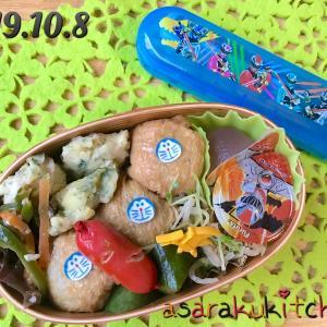 10月の幼稚園弁当記録。ドラえもんチップ多用。