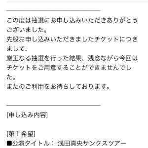 ★  だめだ〜〜〜〜 ★