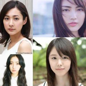 「凪のお暇」に出演する女優たち2  何気に脇役女優のレベルは高かった!