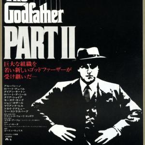 ゴットファーザーPARTⅡ 第1作よりも名作となったのは無名だったロバート・デ・ニーロの存在とアル・パチーノの進化し続ける演技力が化学反応したからだろうか?!