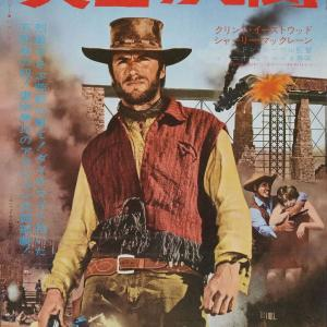真昼の死闘  1970年代西部劇終焉時代のクリント・イーストウッド人気爆発5秒前の映画作品!