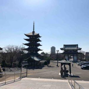 2月の名古屋お散歩