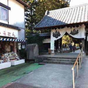 2020年冬の18切符の旅 その2 茂林寺 鷲宮神社とか