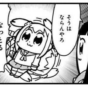 3年連続の快挙達成!w