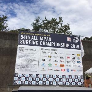 surf 58(第54回 全日本サーフィン選手権)