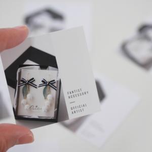 FANTISTプレ企画~ミニクリスマスブーツの編み図と制作動画を公開しました